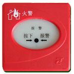 J-SAP-M-M500KEIS防爆型手动报警按钮、防爆型手动报警按钮、手动火灾报警按钮、火灾报警按钮、消防报警按钮、火灾自动报警系统、火灾报警系统、火灾报警控制器、火灾自动报警系统设、火灾报警器、火灾报警、手动报警按钮、漏电火灾报警系统、火灾自动报警系统施、火灾报警按扭